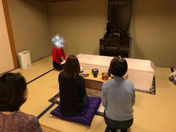20171114入棺体験1.jpg