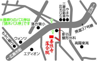 善性寺map.jpg
