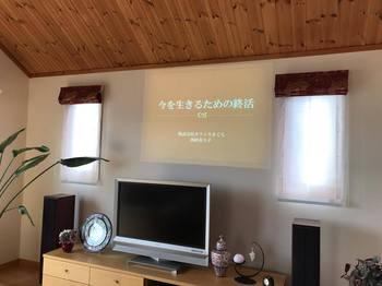横浜終活セミナー3.jpg