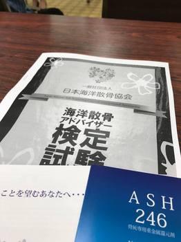 横浜終活セミナー6.jpg