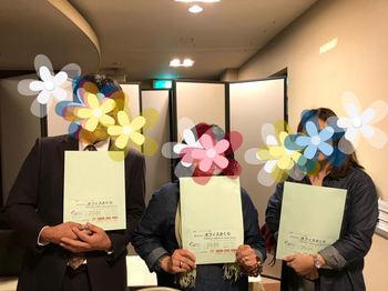 20171112終活セミナー.jpg