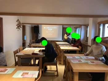 20181208終活セミナー5.jpg
