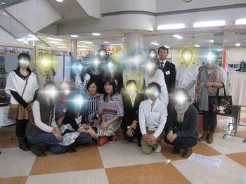 テレビ記念.JPG