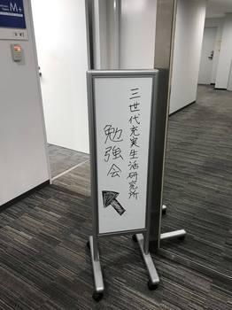 ペットと終活3.jpg